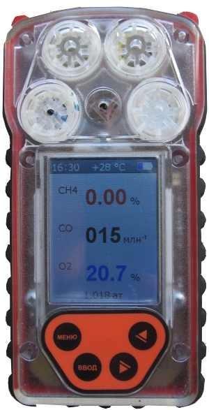 Переносной газоанализатор  АТЕСТ-2