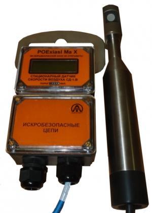Стационарный датчик скорости воздуха СД-1.В